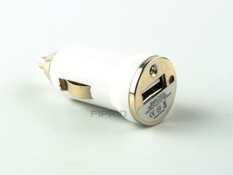 12v/24v対応■シガーソケット用 USBアダプター (チャージャー)ipod iphone 3GS iphone4対応■白