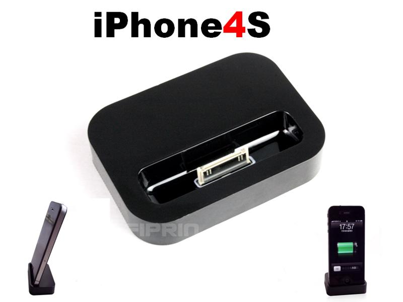 iPhone4/4S Dock■卓上充電器スタンド ■アイフォン4/4Sクレードル