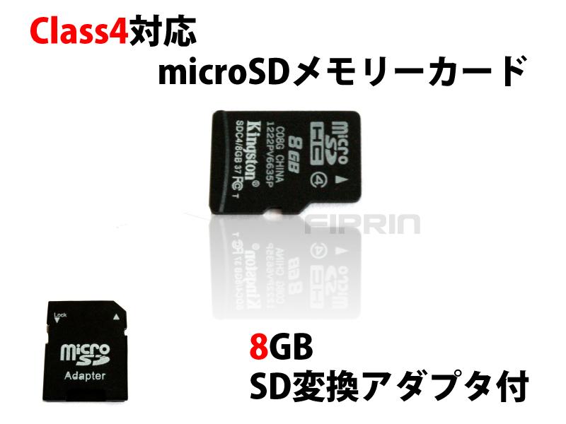 Class4対応8GB■kingston■microSD■メモリーカード■フラッシュメモリ